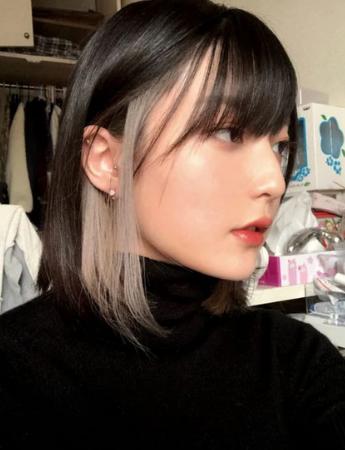 Gadis Hair